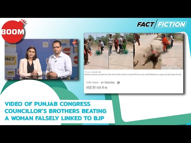Video Of Punjab Congress Councillor's Brothers Beating A Woman Falsely Linked To BJP