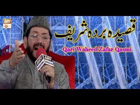 qari waheed zafar qasmi qasida burda sharif