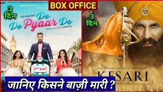 De De Pyar De Box Office Collection Day 3, De De Pyar De Full Movie collection, Ajay Devgan,