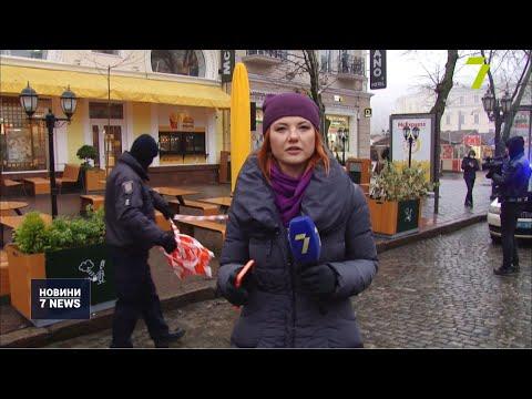 Новости 7 канал Одесса: Чоловік погрожував підірвати гранату у McDonald's