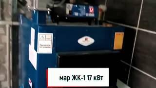 Быстрый обзор твердотопливного котла Идмар Gk-1 17 кВт