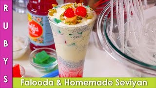 Falooda with Homemade Sev, Seviyan, Noodles ki Easy and Simple Recipe in Urdu Hindi - RKK