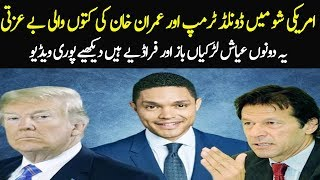 American The Daily Show Give Big Statement About Imran Khan And Donald Trump