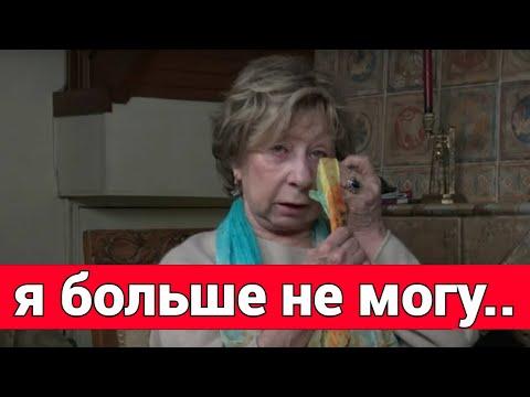 Её Обнаружили в Квартире. Скончалась Знаменитая Советская Актриса