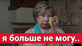 Её Обнаружили в Квартире Скончалась Знаменитая Советская Актриса