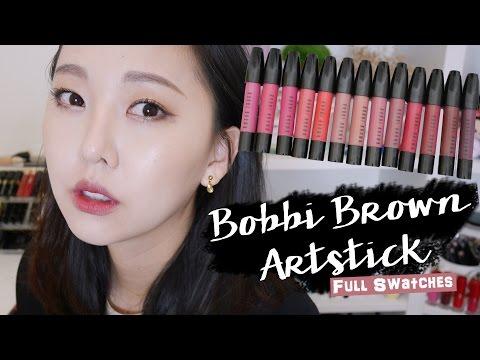 [AD] Bobbi Brown 藝術家柔霧唇釉筆 13色全試色+心得分享 Artstick Full Swatches