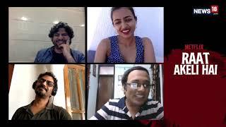 Raat Akeli Hai: Nawazuddin Siddiqui, Radhika Apte, Honey Trehan on Netflix film