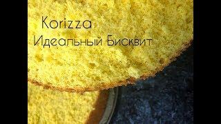 Бисквит   Классический бисквит   Простой рецепт бисквита   Sponge cake
