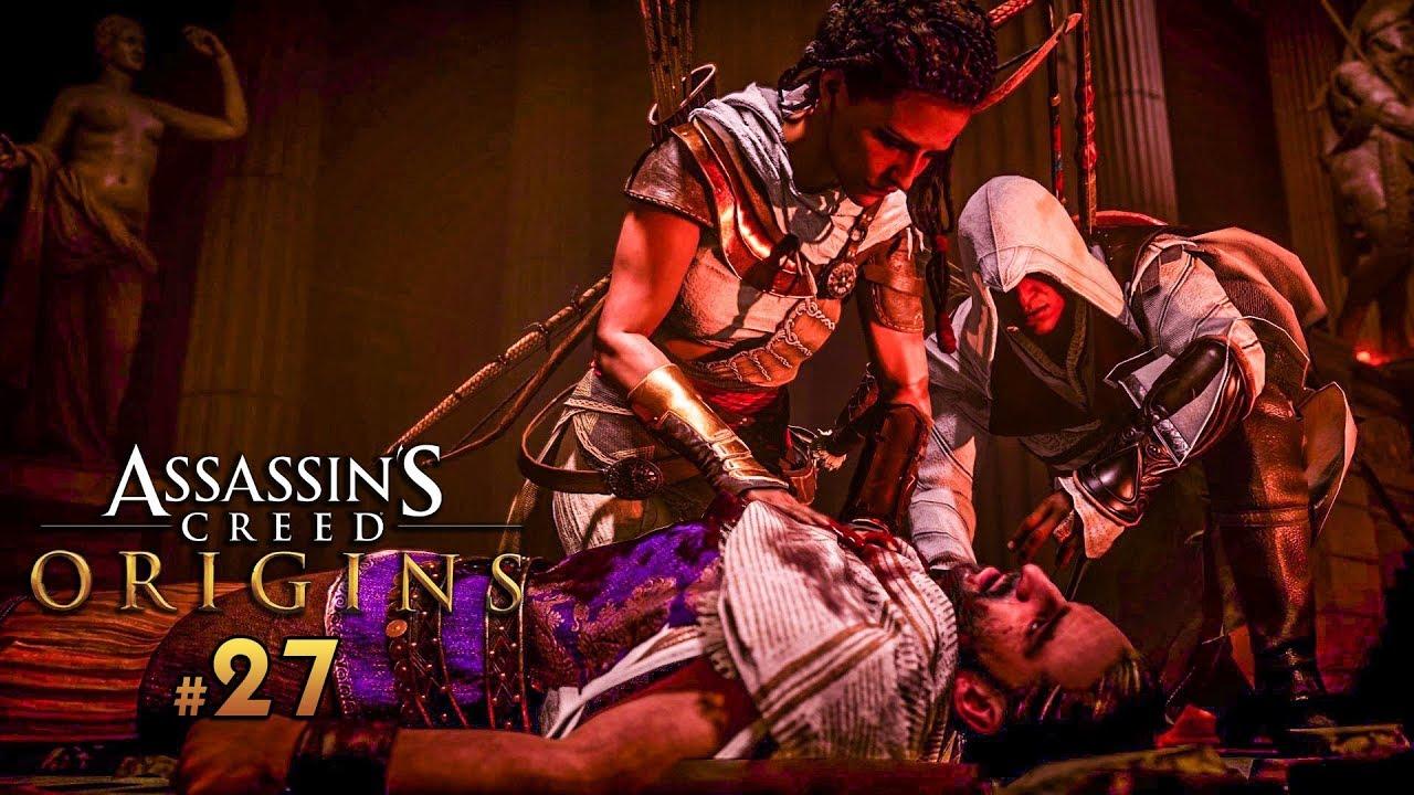 Assassin's Creed Origins PL – OSTATECZNA ROZGRYWKA! #27 | PC 1080p60fps | Vertez