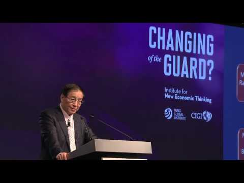 The Future of Central Banking and Closing Remarks - INET Hong Kong