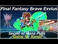 Randi Pulls! Secret of Mana Final Fantasy Brave Exvius Global | FFBE GL
