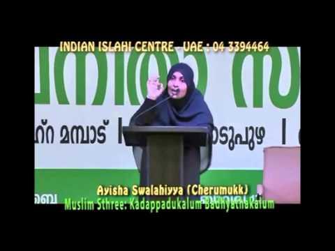 Ayisha Cherumukk Dubai Almanar Programme