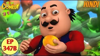 Motu Patlu 2019 | Cartoon in Hindi | Motu Ka Robot |3D Animated Cartoon for Kids