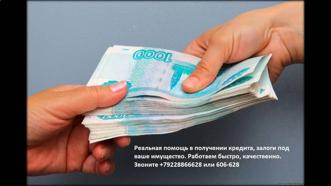 хоум-кредит личный кабинет по номеру телефона и даты рождения скачать бесплатно кпк экспресс кредит