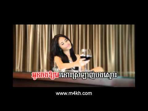 M VCD 31 6 Pi Pros Kjnom Srolanh Tea Nek Angie