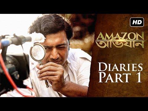 Amazon Obhijaan ( আমাজন অভিযান )    Diaries ( Ep 1)   Making of The Movie   Dev    SVF