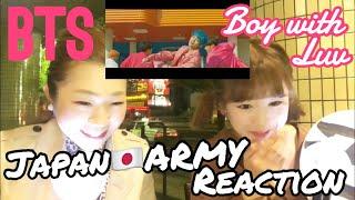 Japan🇯🇵ARMY Reaction BTS (방탄소년단) '작은 것들을 위한 시 (Boy With Luv) feat. Halsey【MV】リアクション