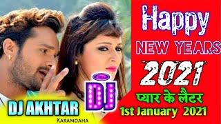 2020 Happy New Years Dj Shashi💕Naya Saal 2020 Dj Song💕Happy New Years 2020 Song💕Dj Akhtar 2020
