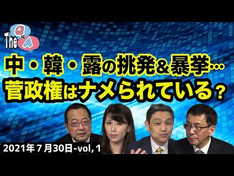 【文】【The Q&A】山岡×朝香×平井×榮木