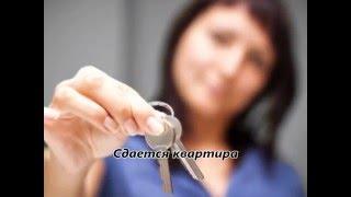 аренда квартиры посуточно(, 2016-01-23T20:23:17.000Z)