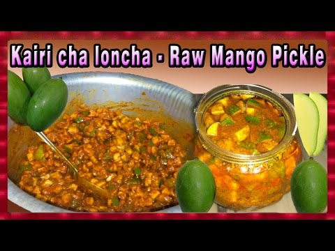 Kairi cha loncha - Raw Mango Pickle - Preserved Pickle - How To Store Pickle For Very Long Time
