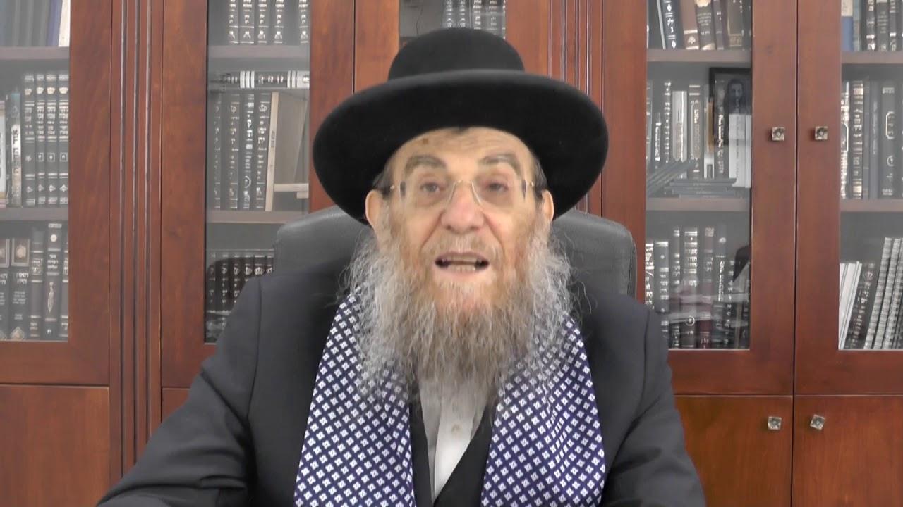 """הגאון הגדול הרב יצחק ברדא שליט""""א - פרשת האזינו"""