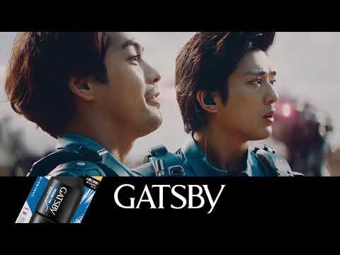 柳楽優弥 ギャツビー CM スチル画像。CM動画を再生できます。