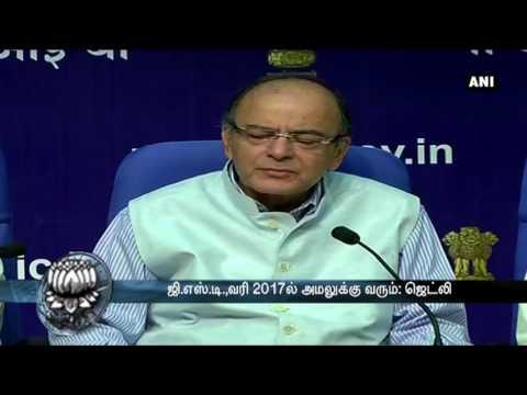 GST's April 2017 rollout very tough : Arun Jaitley - Dinamalar Aug 4th 2016