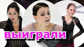 Весь российский пьедестал Наш на чм 2021 Щербакова чемпионка мира по фигурному катанию