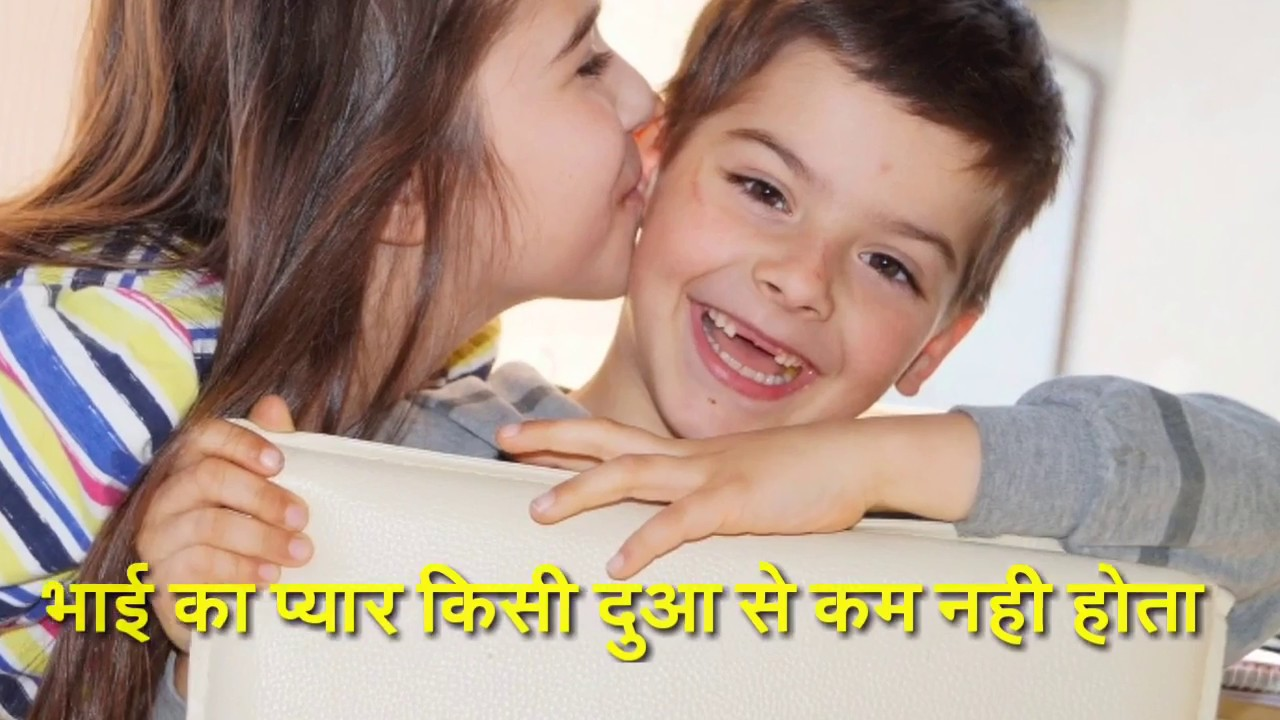 Birthday Wishes For Brother In Hindi Happy Birthday Dear Brother Youtube
