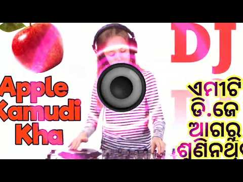 apple_kamudi_kha_(road_blast_desi_dance_mix)_dj_