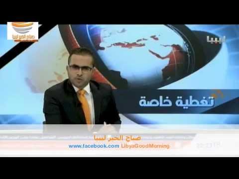 ليبيا لكل الأحرار-محمد زيدان: شيخ المجاهدين أشعري العقيدة، سنوسي الطريقة، صوفي النزعة .... منكم براء