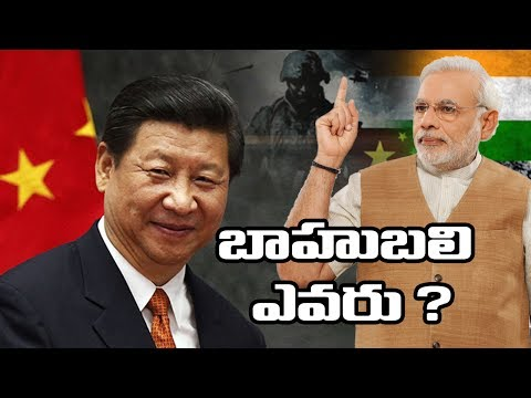 India Vs. China - Who has upper hand? - TV9