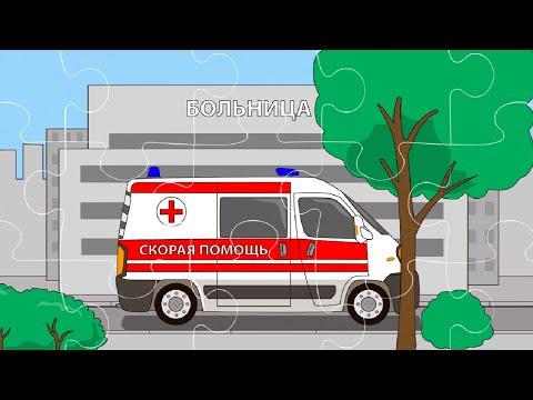 Интересный мультфильм для детей - Пазл (машинки) | мультфильм про машинки