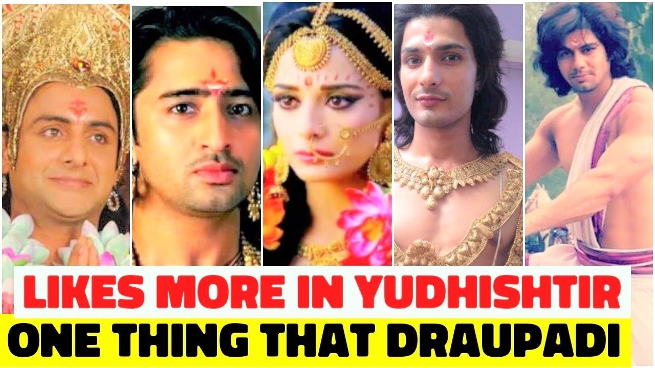The One Thing That Draupadi Likes More in Yudhishtir