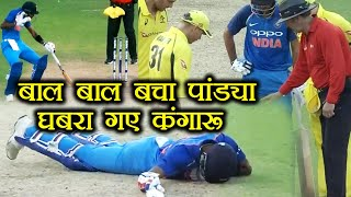 india vs australia 2nd odi hardik pandya hit by ball on head  वनइ ड य ह द