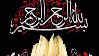 02- Souret El Bakara سورة البقرة بصوت الشيخ سعد الغامدي