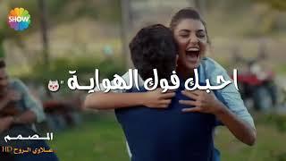 عبدالله الهميم عامر رافت/ اريدك دوم ويايه 😻💖 اووف تخبل مع تصميمي😌☻لا تفوووتك 😍
