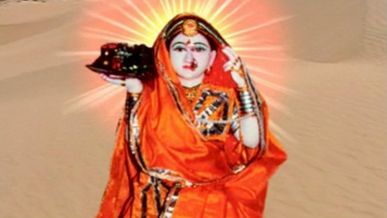mata rani bhatiyani