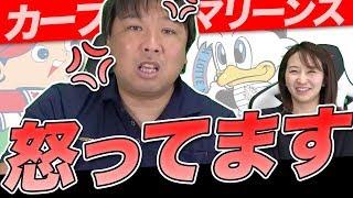 里崎智也 プロフィール プロ野球生活1999〜2014年16年間ありがとうございました。 引退を機に2019年3月〜YouTubeを始めることにしました。 今後の...
