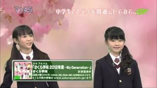 YuiとMoa 2013.3.25 品田ゆい 検索動画 27