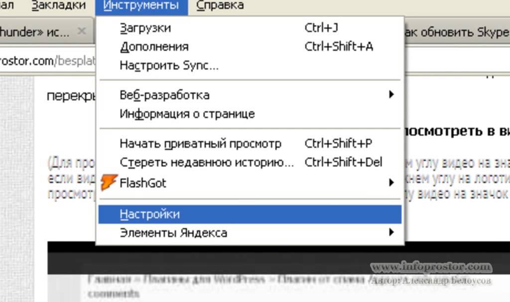 Как очистить кэш в браузере Mozilla Firefox быстро и правильно