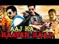 Aaj Ka Raavanraaj (Yagnam) Hindi Dubbed Full Movie | Gopichand, Moon Banerjee, Prakash Raj