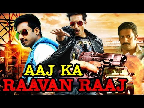 Aaj Ka Raavanraaj (Yagnam) Hindi Dubbed Full Movie | Gopichand, Moon Banerjee, Prakash Raj