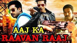 Aaj Ka Raavanraaj (Yagnam) Hindi Dubbed Full Movie   Gopichand, Moon Banerjee, Prakash Raj