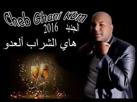 cheb ghani 2011