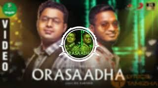 Orasaadha songs BGM
