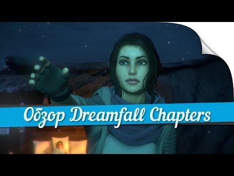 ► Обзор Dreamfall Chapters
