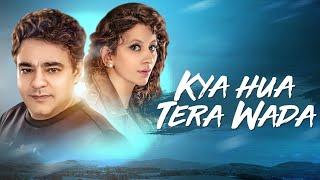 Kya Hua Tera Vaada Reprise Version Cover by Sweeti Kapur Mp3 Song Download