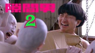 男なのに号泣 隙間男2「囮になる」⑲ StalkingVampire2'Be a decoy' thumbnail